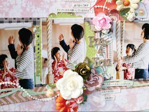 Atsuko_jan12014_sneak