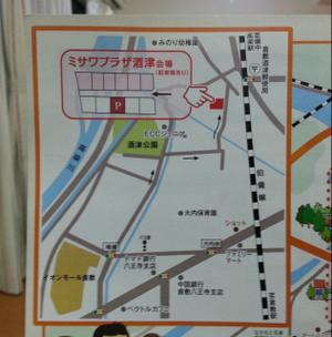 Misawa_2