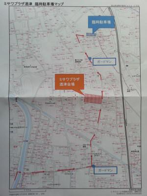 Misawa_map1