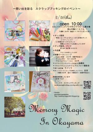 Mmo_pdfpage001_2