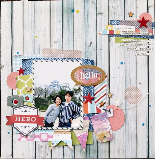 Hello_hero