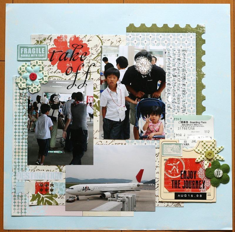 Take_off