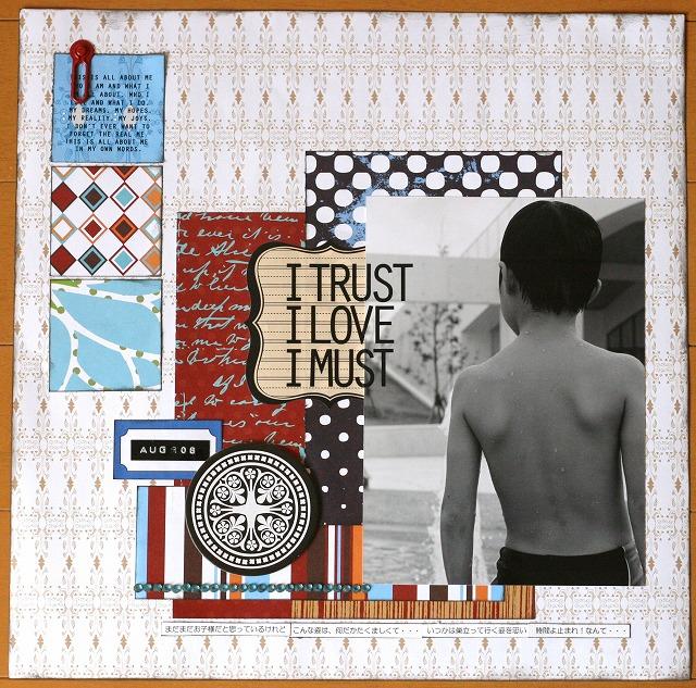 I_trust_i_love