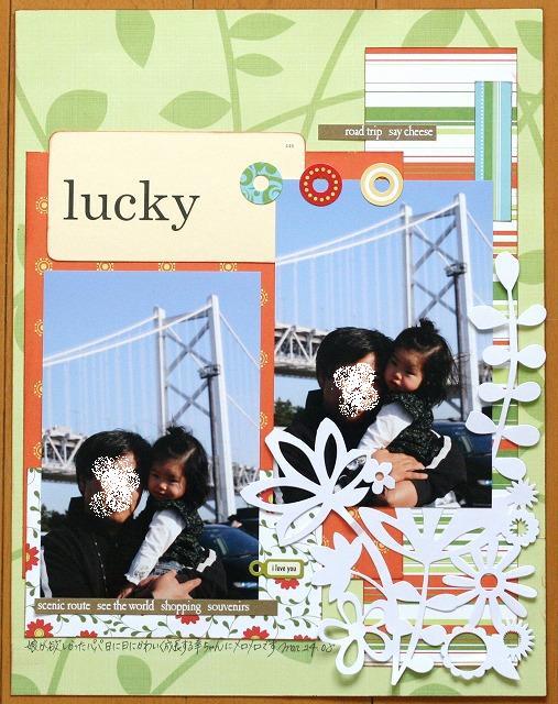 Lucky_2