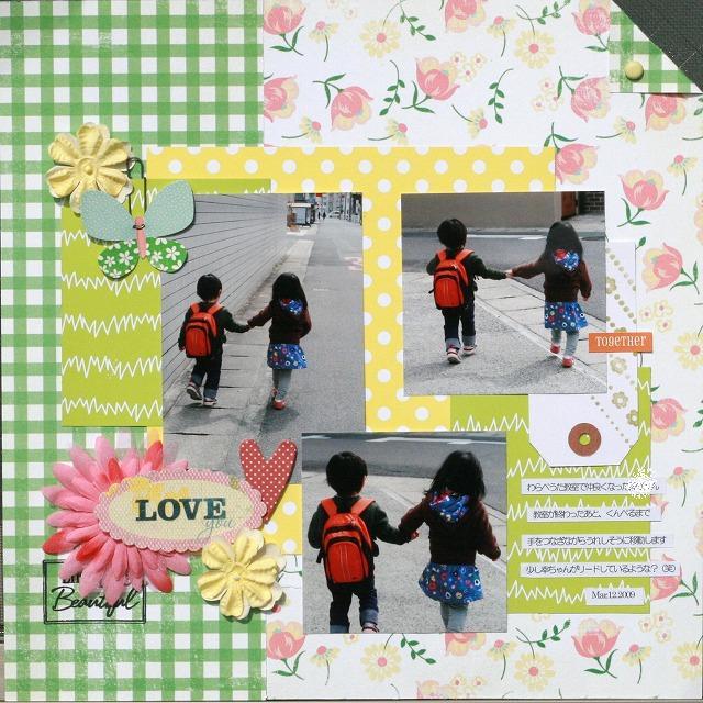 Love_together