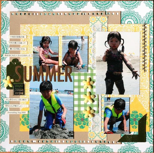 Summer08