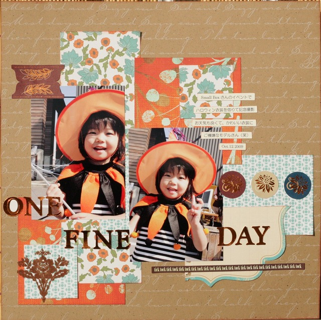 One_fine_day