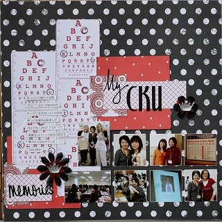 My_cku