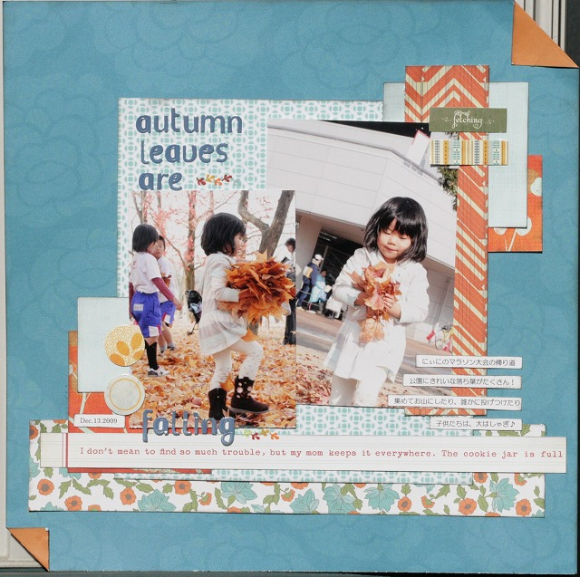 Autumn_leaves_are_falling