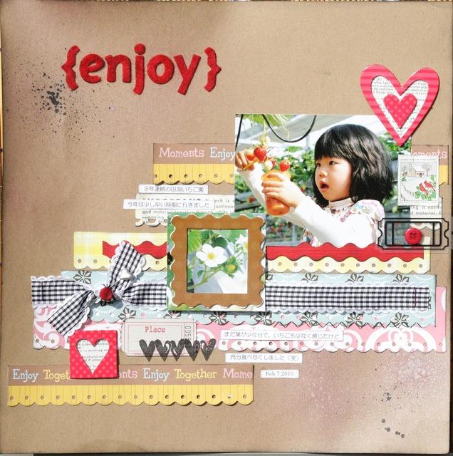 Enjoy_2
