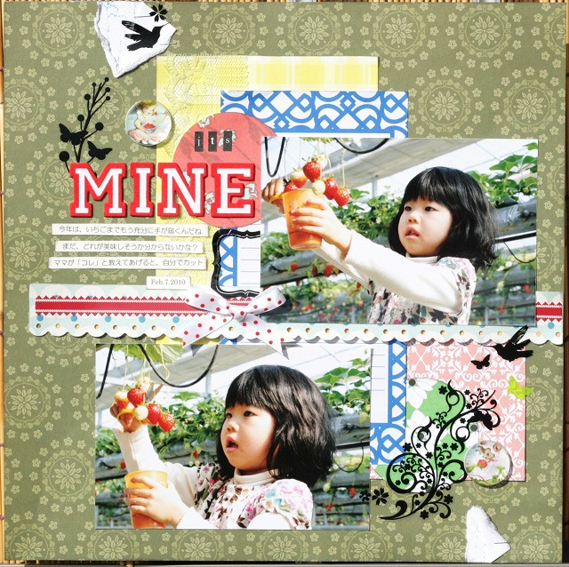 Its_mine