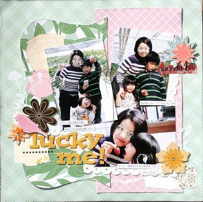 Lucky_me